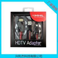 供应MHL转HDMI线 三星i9500 N7100 MHL转hdmi高清视频转换线