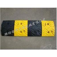 供应橡胶减速带减速垄减速垫安装电话:13963650903