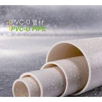 许昌PVC-U绝缘电工套管 厂家直供