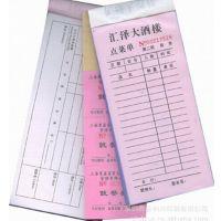 供应【价钱实惠】书籍产品说明书标识卡等其他印刷