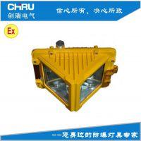 上海防爆马路灯|定做防爆平台灯|LED防爆巷道灯|免维护防爆平台灯