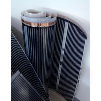 大宇电热膜 韩国远红外碳晶电热膜 韩国电地暖
