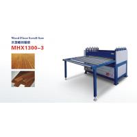 供应亨达实木复合地板划线机MJX1300-3