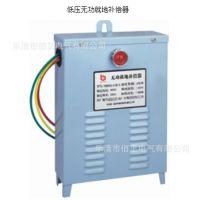 TBBX0.4-130-3(4回路壳) TBBX系列低压无功就地补偿装置