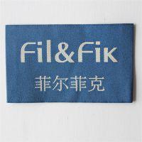 订制服装织唛 定做高纬密织唛 加工平面织唛 品质好