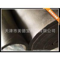 B2级优质~标准 阻燃 保温 隔音 隔热 橡塑海绵保温板0.5cm-3cm