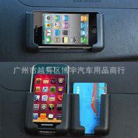 多用途手机座 车用GPS导航架杂物盒 4SIphone苹果5手机架/置物盒