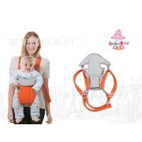 母婴用品双肩四爪婴儿多功能背带 前抱式宝宝背袋抱带背巾