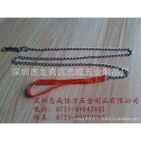 深圳厂家大量供应优质焊口扭链 宠物用品 宠物狗牵引 量大优惠