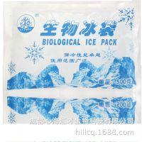500克生物冰袋 低温恒温媒介 农产品土特产冰袋