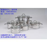 绿色健康304不锈钢锅 健康耐用食品级锅具 精选优质健康厨具锅具