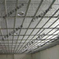 有了大型吊顶钢格板现货(sy)彩色吊顶钢格板设计