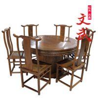 红木家具/鸡翅木家具/圆形实本餐桌/饭桌/中式餐厅明清古典家具