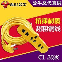 公牛插座插排接线板20米GN-C1摔不烂工程拖线板 加长 特价批发