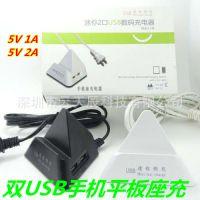 批发 充电器HUB USB手机充电插座 迷你2口USB数码充电器 迷你快充