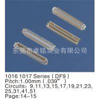 供应DF9系列公母板端,DF9座子带定位柱,HRS DF9针座板对板连接器