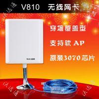 供应Vodatone WLAN宽带150M大功率usb无线网卡cmcc网络wifi信号接收器