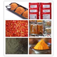 供应膨化食品调味料价格 膨化食品调味料厂家