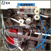 纸袋热熔胶机,高速自动热熔胶机,手提纸袋热熔胶机