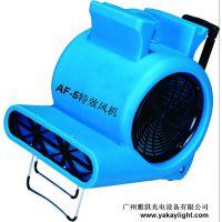 F-1蜗牛风扇|AF-5R 雾机风扇|DNG-200|X-310PRO Fazer辅助器材