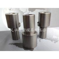 供应 钨钢可换钻套、钻模、硬质合金可换钻套