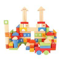 木玩世家、儿童益智玩具、100粒字母积木、积木玩具BHW002