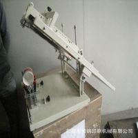 左右,前后,上下四面全方位可调多功能手动平曲面丝印机