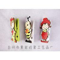 可爱卡通木制小夹子 动物夹子 标签夹  照片小木夹子 创意工艺品