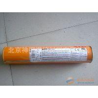 直销德国UTP SK 258-SA硬面耐磨堆焊焊条气体保护焊药芯焊丝包邮
