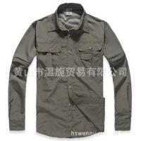 新款男式户外速干衣 旅行休闲衬衣 现货批发 工厂直销