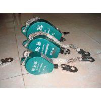 速差防坠器TXS-2型 TXS2-7、 TXS2-15米防坠器