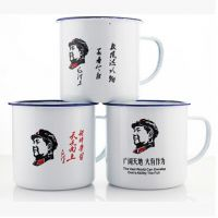 小号怀旧个性语录搪瓷杯 创意毛泽东语录缸子 经典老式茶缸