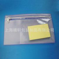 F44pvc插片袋 pvc插片挂带  pvc名片包 pvc广告袋 pvc名片袋
