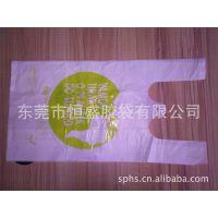供应PE PO胶袋 垃圾袋 PO HDPE生物降解袋