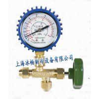 鸿森单表阀配件CT-488三通阀 加液表表 高低压表头 空调维修配件