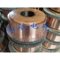 加工定制换向器、铜头、整流子 直流电机换向器 型号齐全