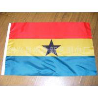 生产定做中国国旗 防水防晒 各型号国旗 大号国旗高档旗帜