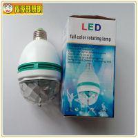 供应LED七彩旋转灯舞台灯七彩旋转灯泡、小水晶魔球灯、LED旋转球泡灯