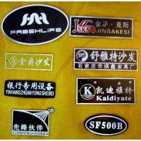 供应机械铭牌标牌,警告标志定做,路灯标牌制作