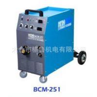 逆变气保焊机BCM-251 二保焊机 气保焊机
