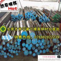 现货销售20铬合金结构钢 20cr圆钢 厂家直销量大重优