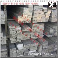 批发6061铝排 松江优惠铝合金棒 6061实心铝材 免费零割