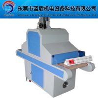 浙江uv机干燥机小型紫外线光固机品牌蓝盾型号ld-5000报价图
