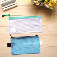 厂家直销现货创意PVC文具袋 可来图定制精美透明笔袋 PVC袋定制