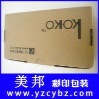 2014 产品包装盒 小型纸盒 扬州 镇江 泰州 高邮 宝应
