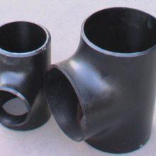 碳钢三通河北制造商|DN150碳钢无缝三通厂家报价|厚壁无缝三通
