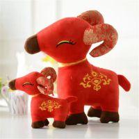 羊年吉祥物喜庆羊公仔 汽车挂件发洋财毛绒玩具公司活动 厂家直销