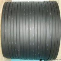 供应天康YGCB扁平软电缆