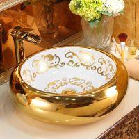 工厂直销高档陶瓷无孔新款钻石银色圆形洗手洗脸盆