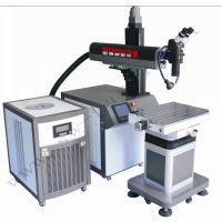 供应激光模具烧焊机厂家200W SW-LMW200
